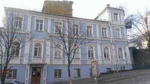 Нежитлове приміщення, J-20570, Трьохсвятительська, Київ - Фото 1