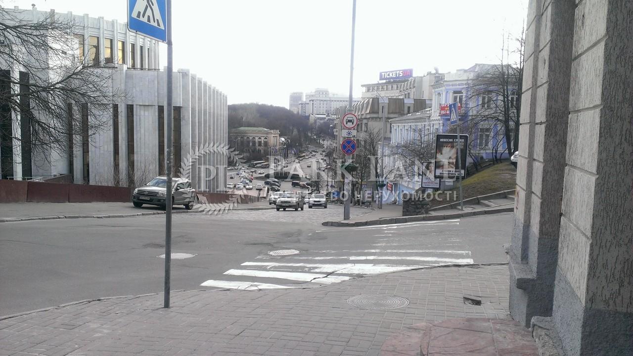 Нежитлове приміщення, вул. Трьохсвятительська, Київ, J-20570 - Фото 15