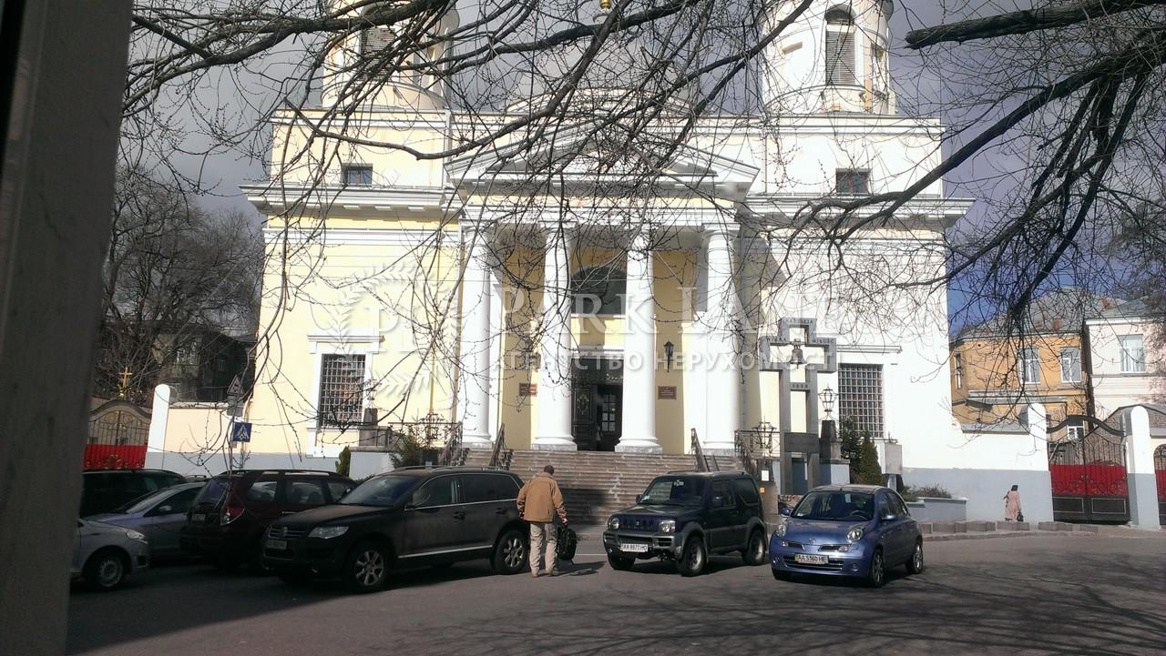 Нежитлове приміщення, вул. Трьохсвятительська, Київ, J-20570 - Фото 17