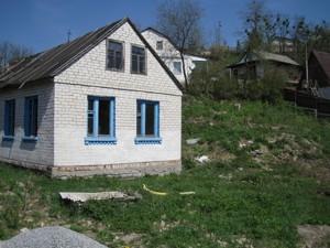 Земельный участок N-14401, Хотов - Фото 5