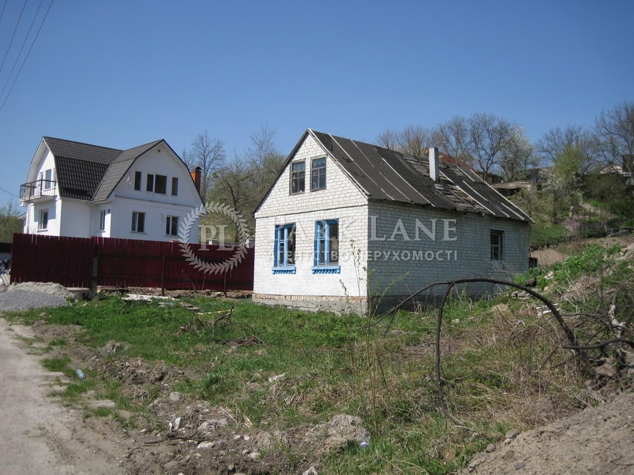Земельный участок N-14401, Хотов - Фото 6