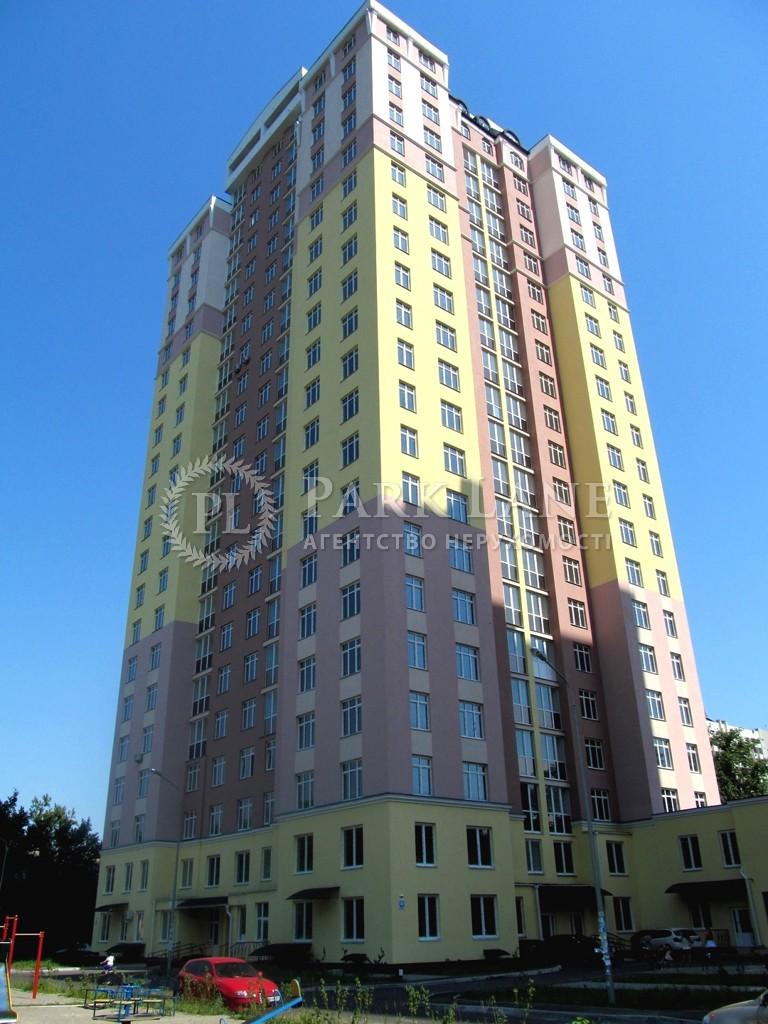 Квартира ул. Хоткевича Гната (Красногвардейская), 8, Киев, R-490 - Фото 1