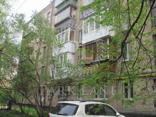 Квартира, R-17467, 8