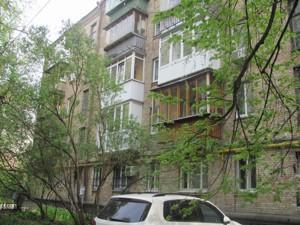 Квартира Z-401749, Гордієнка Костя пров. (Чекістів пров.), 8, Київ - Фото 1
