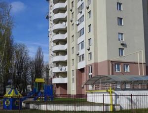 Коммерческая недвижимость, R-23093, Гонты Ивана, Шевченковский район