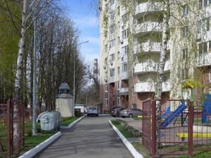 Квартира K-31648, Гонти Івана, 7, Київ - Фото 3