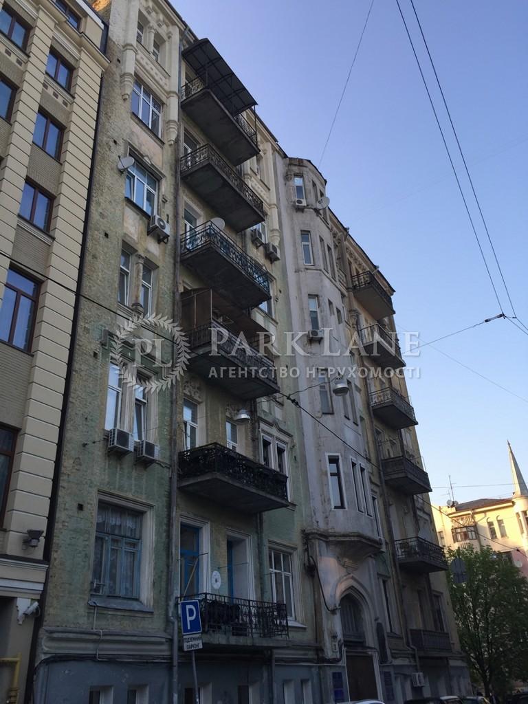 Квартира ул. Стрелецкая, 28, Киев, Z-1208696 - Фото 17
