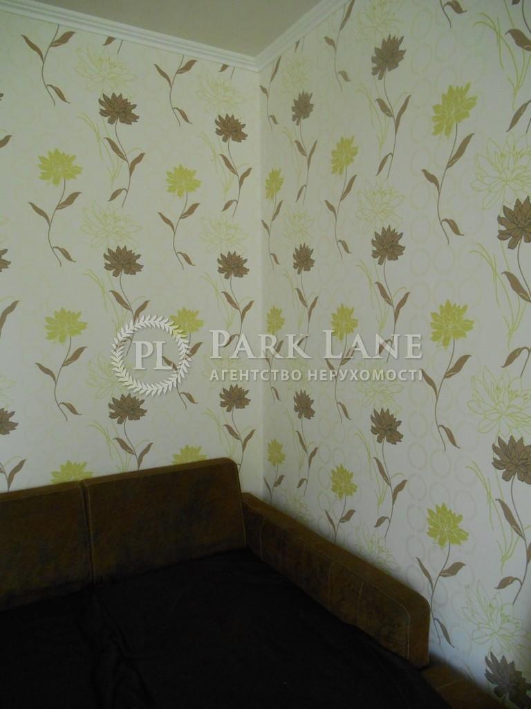 Дом ул. Богатырская, Киев, Z-1472372 - Фото 4