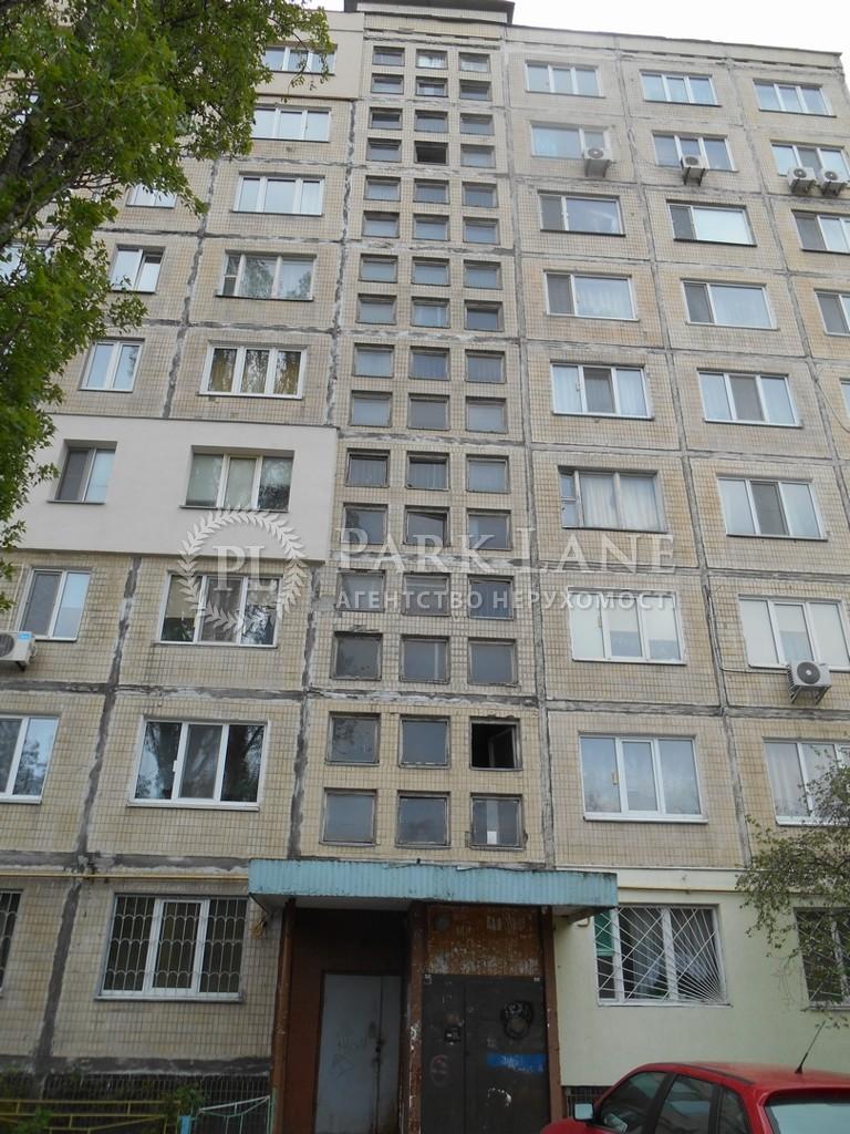 Apartment Pryrichna St., 19, Kyiv, Z-580912 - Photo 21