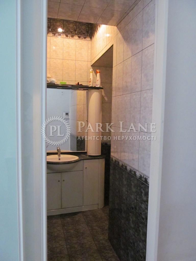Квартира ул. Константиновская, 1, Киев, Q-1469 - Фото 16