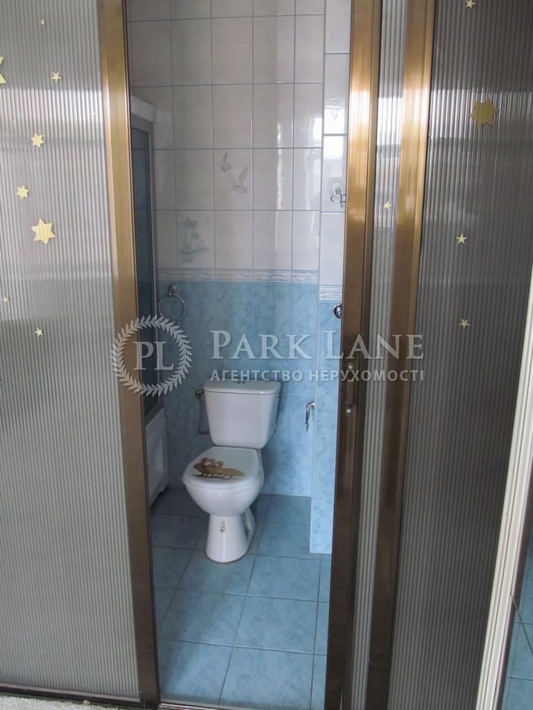Квартира ул. Константиновская, 1, Киев, Q-1469 - Фото 23