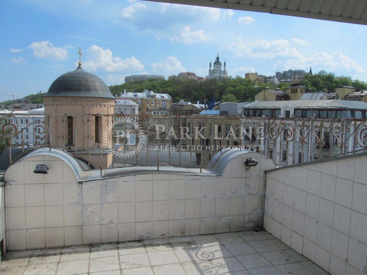 Квартира ул. Константиновская, 1, Киев, Q-1469 - Фото 31