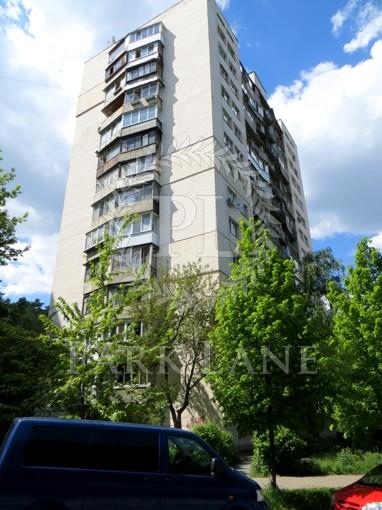 Квартира Потєхіна Полковника, 4, Київ, Z-577202 - Фото