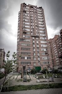 Квартира B-78976, Дмитрівська, 13а, Київ - Фото 1