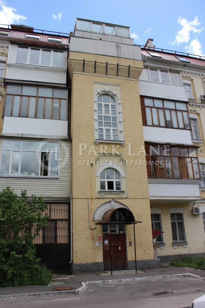 Офис, ул. Курская, Киев, Z-232809 - Фото 22