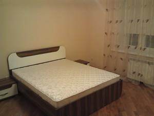 Квартира Z-1080671, Нежинская, 5, Киев - Фото 7