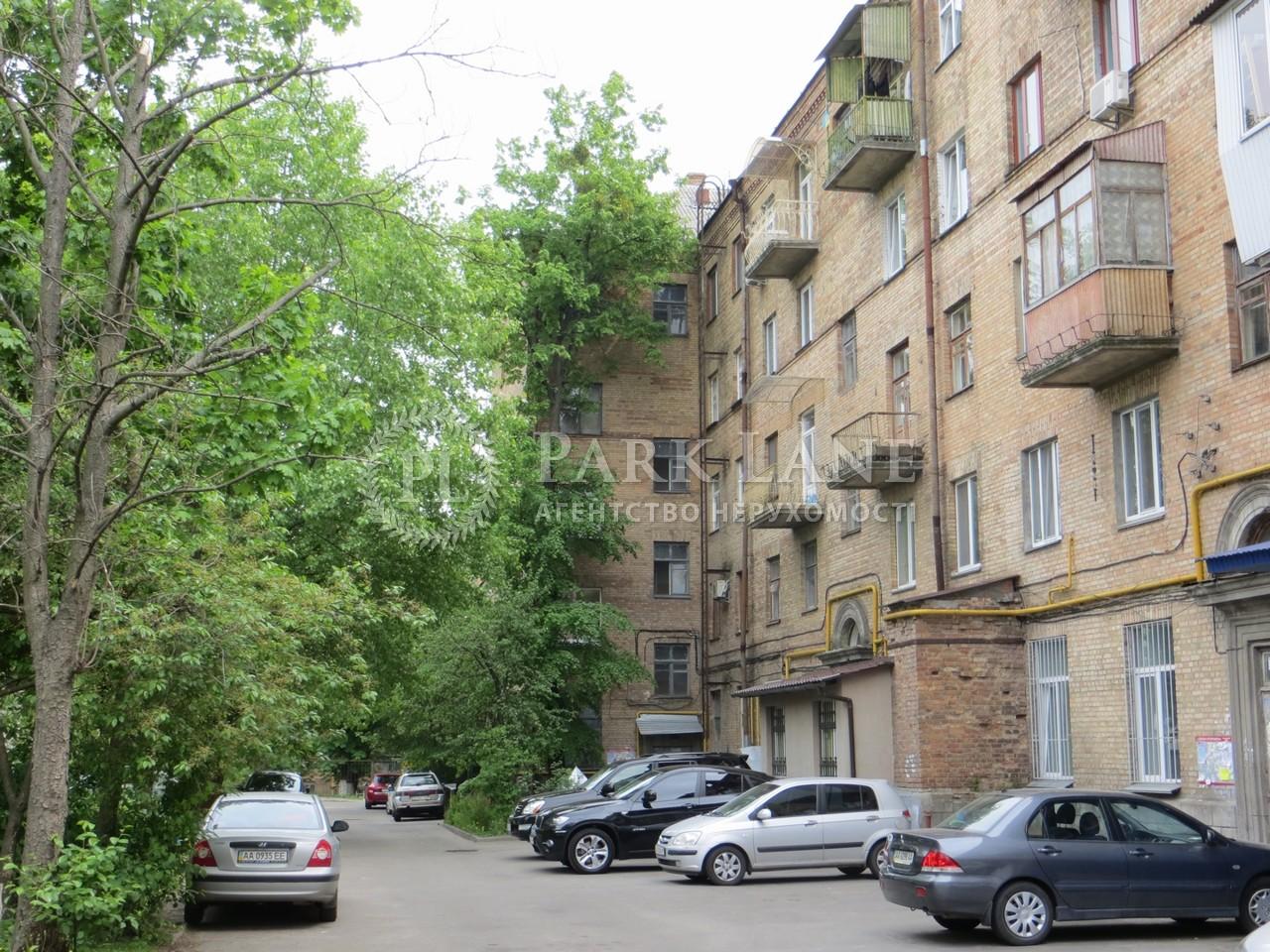 Офис, Глазунова, Киев, Z-1567852 - Фото 9
