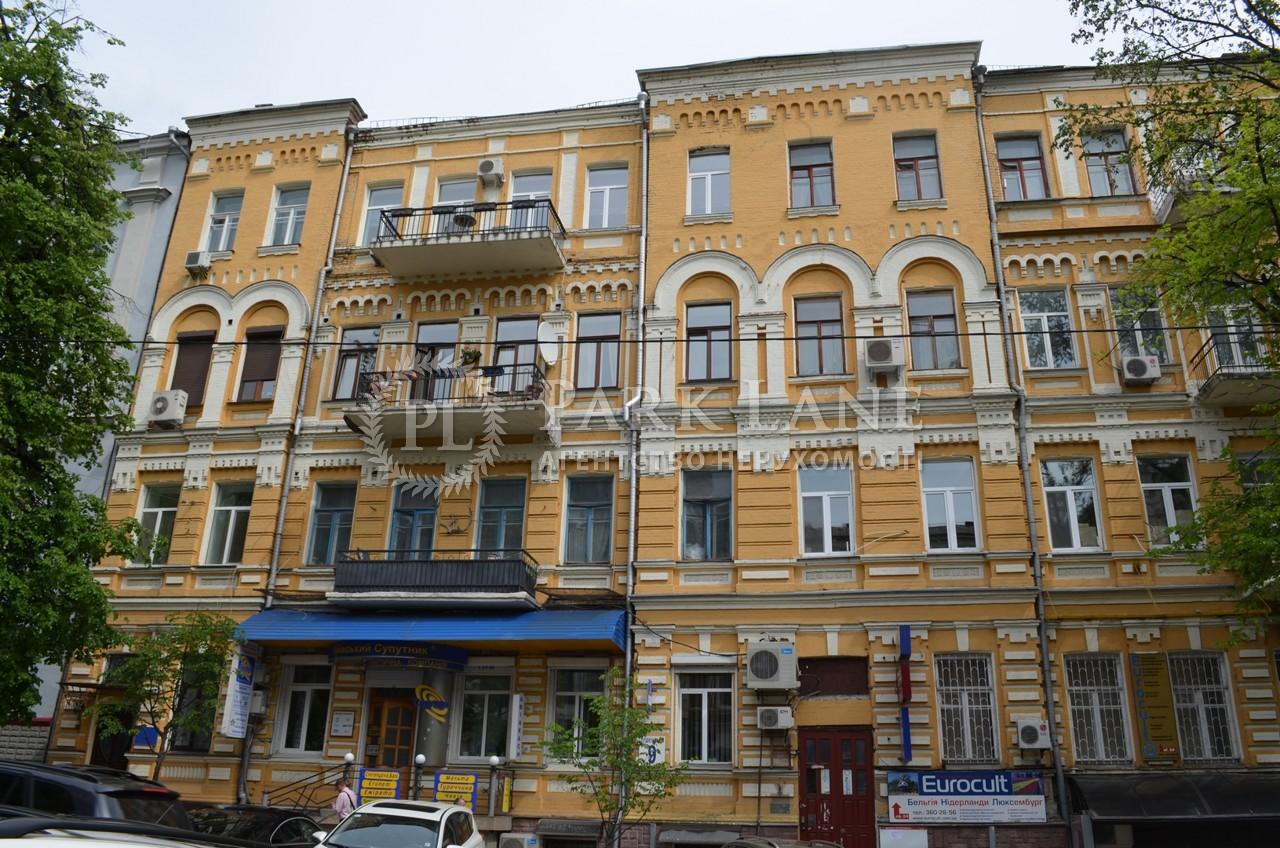 Квартира ул. Пушкинская, 9, Киев, R-2419 - Фото 1