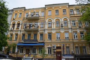 Коммерческая недвижимость, B-102227, Пушкинская, Шевченковский район