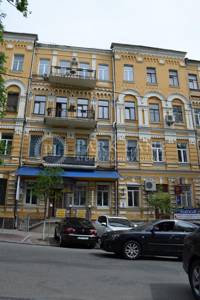 Квартира ул. Пушкинская, 9, Киев, R-2419 - Фото 6