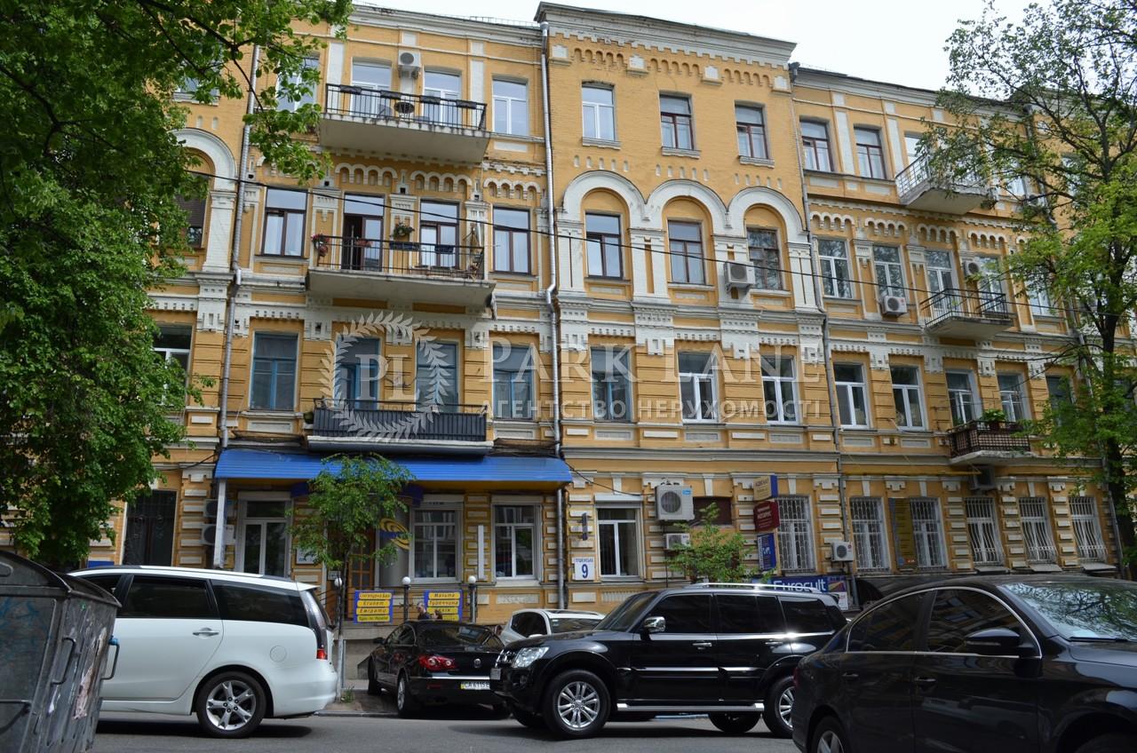 Квартира ул. Пушкинская, 9, Киев, R-2419 - Фото 7