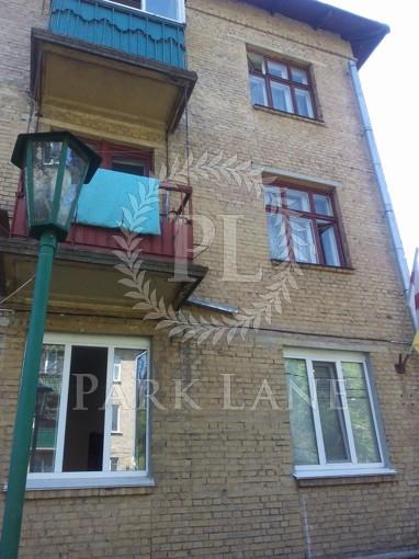 Квартира, Z-638139, 53