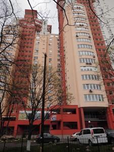 Квартира B-100799, Тычины Павла просп., 18б, Киев - Фото 3