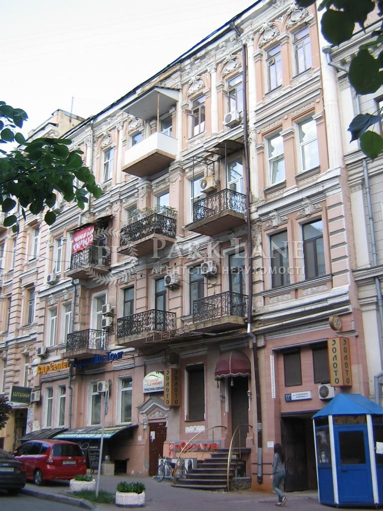 Квартира вул. Пушкінська, 11а, Київ, A-81215 - Фото 1