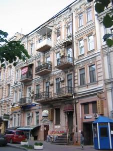 Квартира L-21956, Пушкінська, 11а, Київ - Фото 1