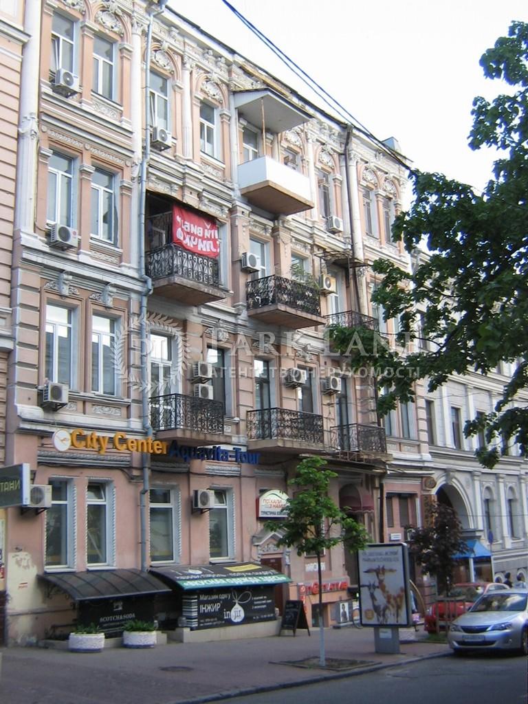 Квартира вул. Пушкінська, 11а, Київ, A-81215 - Фото 13
