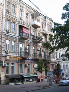 Квартира L-21956, Пушкінська, 11а, Київ - Фото 2