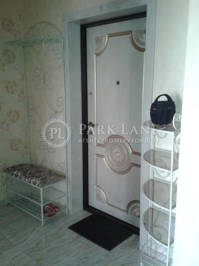 Квартира Григоренко Петра просп., 23, Киев, Z-1556612 - Фото 17