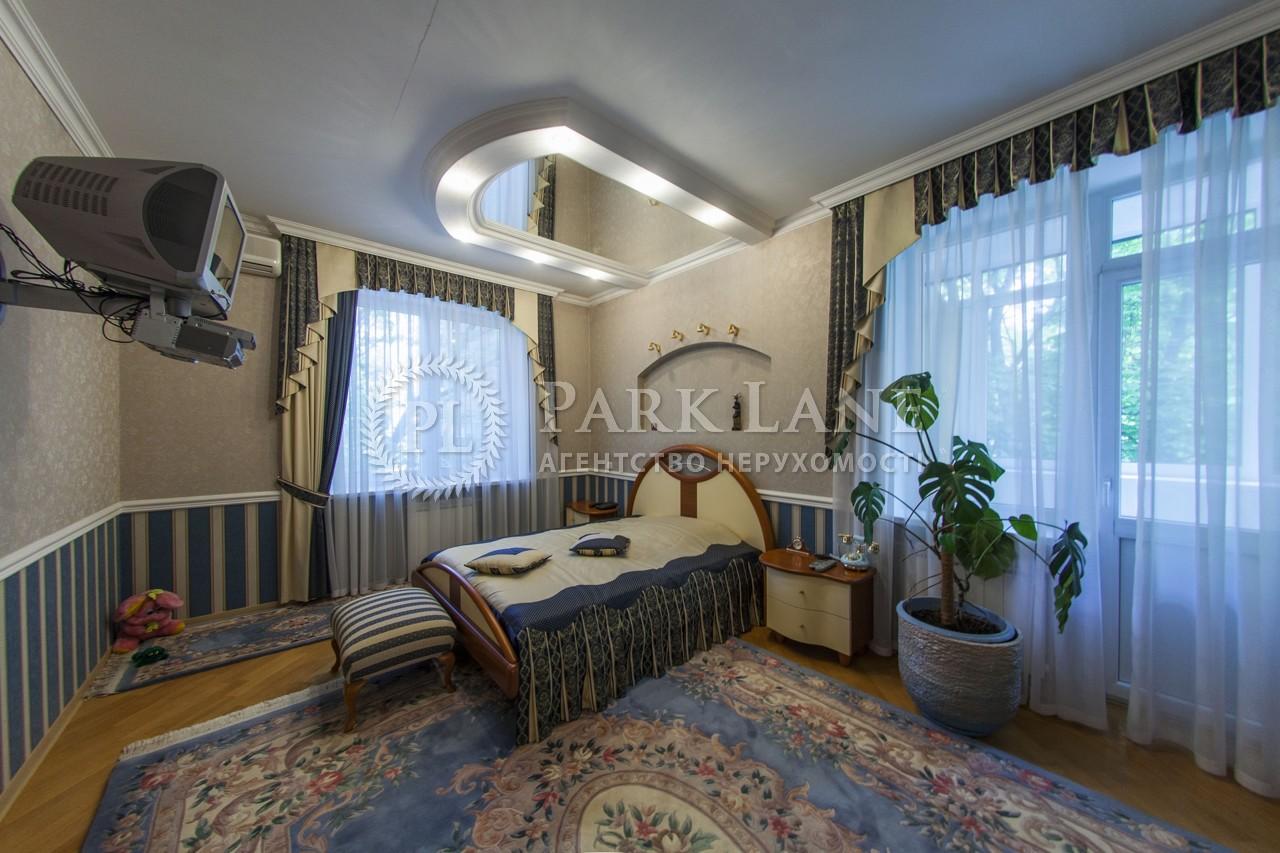 Квартира вул. Коновальця Євгена (Щорса), 29, Київ, X-12259 - Фото 9