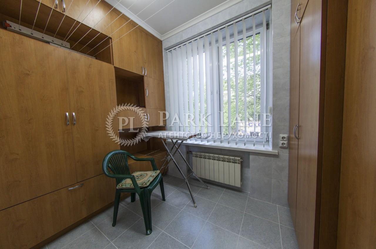 Квартира вул. Коновальця Євгена (Щорса), 29, Київ, X-12259 - Фото 17