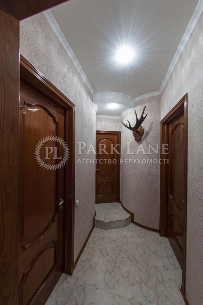 Квартира вул. Коновальця Євгена (Щорса), 29, Київ, X-12259 - Фото 18