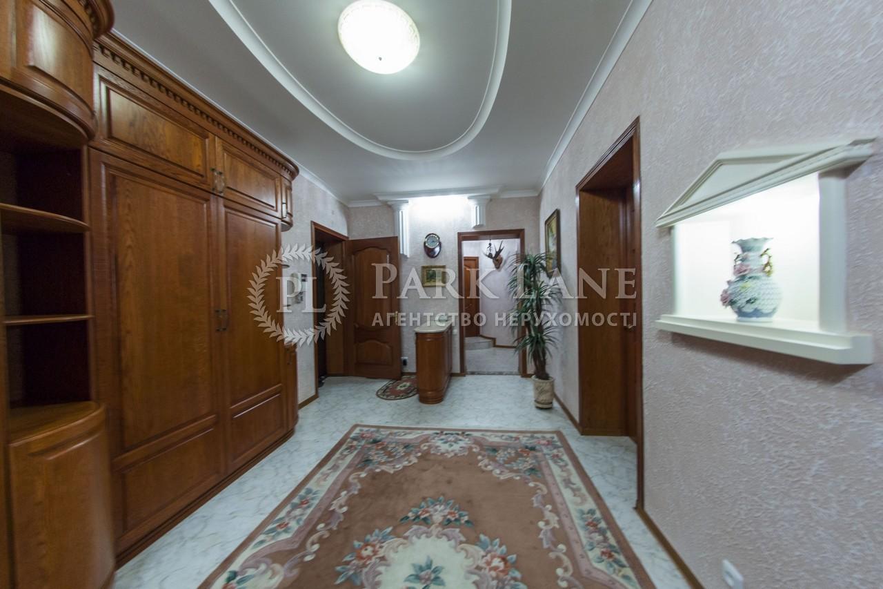 Квартира вул. Коновальця Євгена (Щорса), 29, Київ, X-12259 - Фото 20