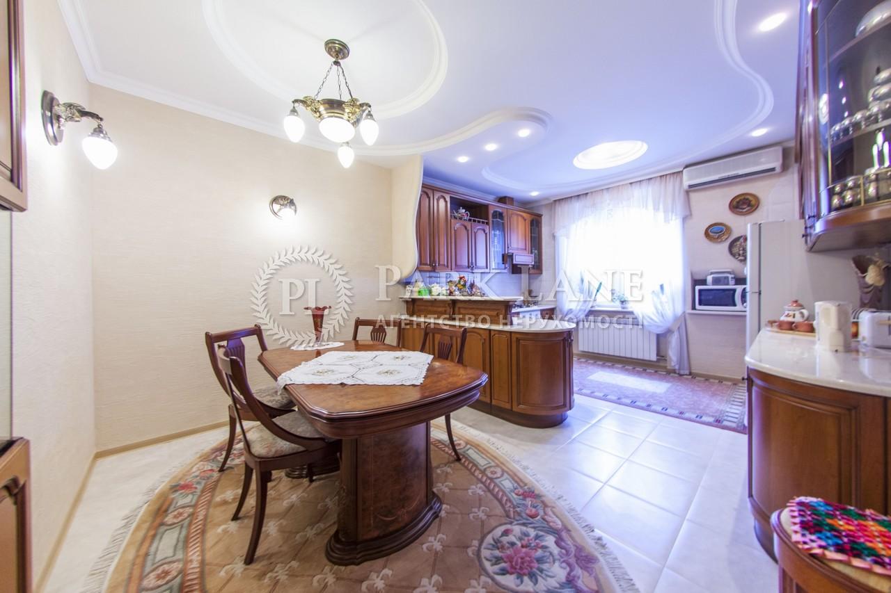 Квартира вул. Коновальця Євгена (Щорса), 29, Київ, X-12259 - Фото 11