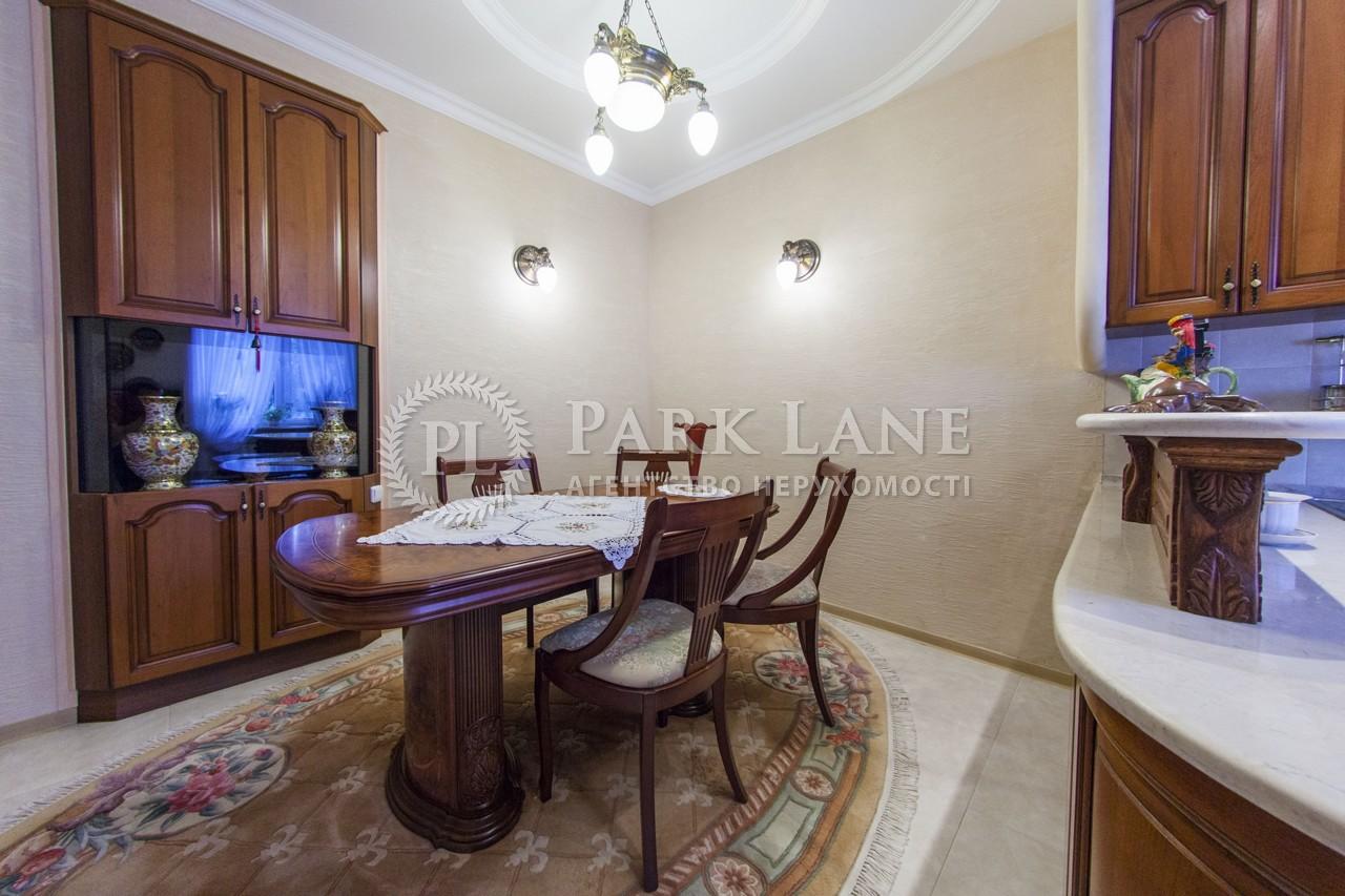 Квартира вул. Коновальця Євгена (Щорса), 29, Київ, X-12259 - Фото 15