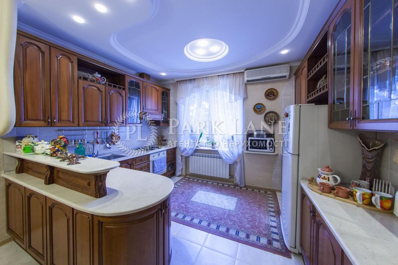Квартира вул. Коновальця Євгена (Щорса), 29, Київ, X-12259 - Фото 12