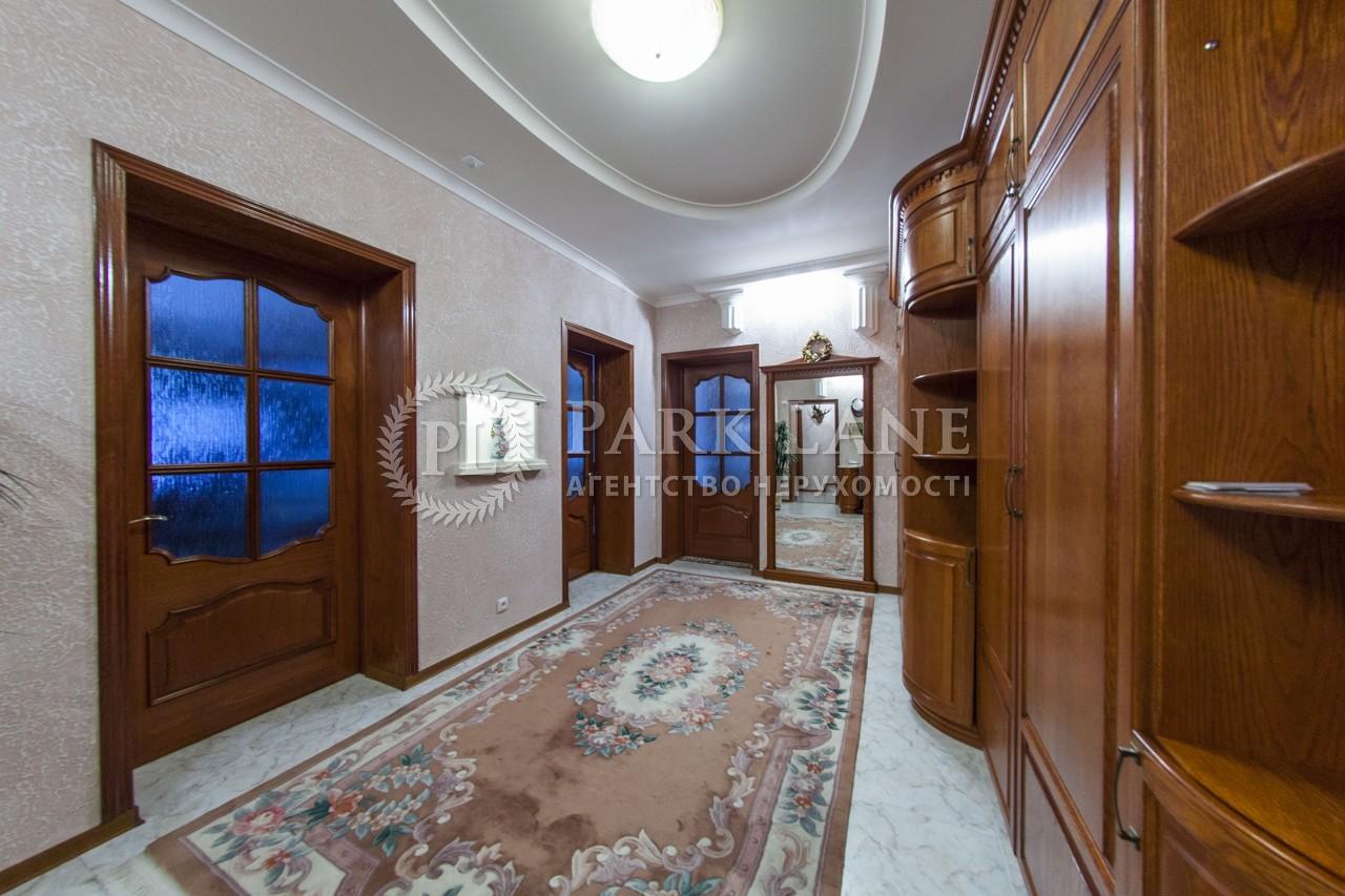 Квартира вул. Коновальця Євгена (Щорса), 29, Київ, X-12259 - Фото 19