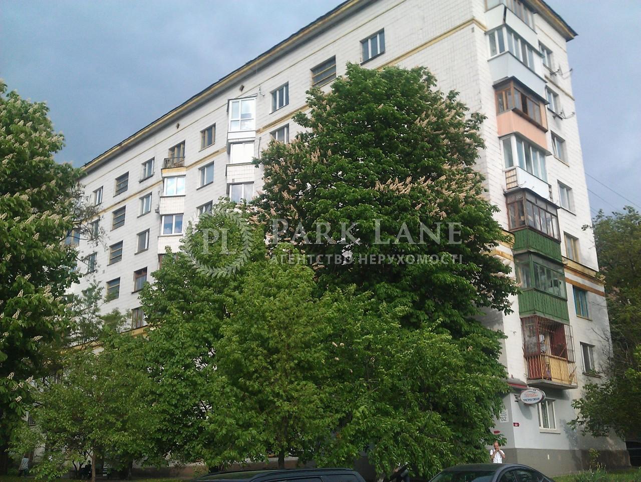 Квартира Дружбы Народов бульв., 32, Киев, J-24823 - Фото 1