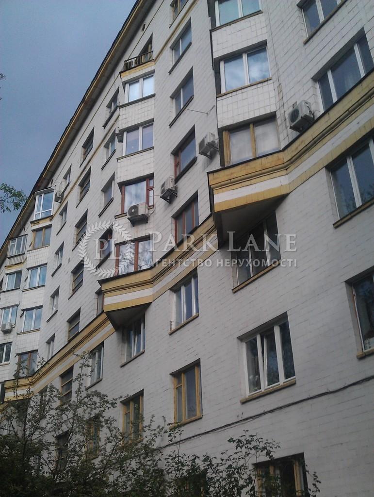 Квартира Дружбы Народов бульв., 32, Киев, J-24823 - Фото 10