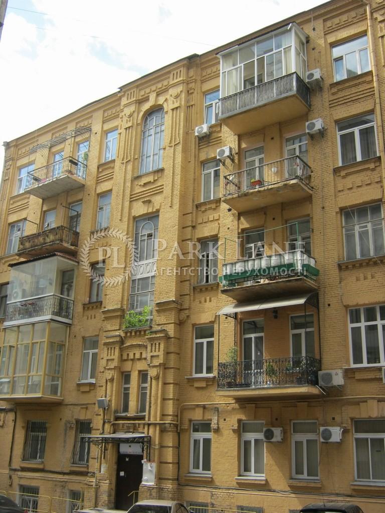 Квартира ул. Гончара Олеся, 30б, Киев, R-17493 - Фото 1