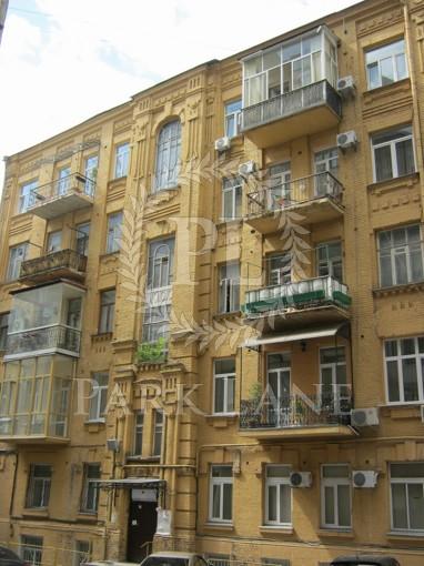 Квартира, R-17493, 30б