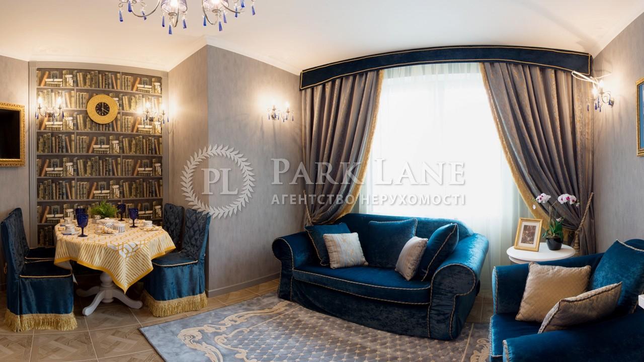 Квартира B-90328, Черновола Вячеслава, 27, Киев - Фото 8