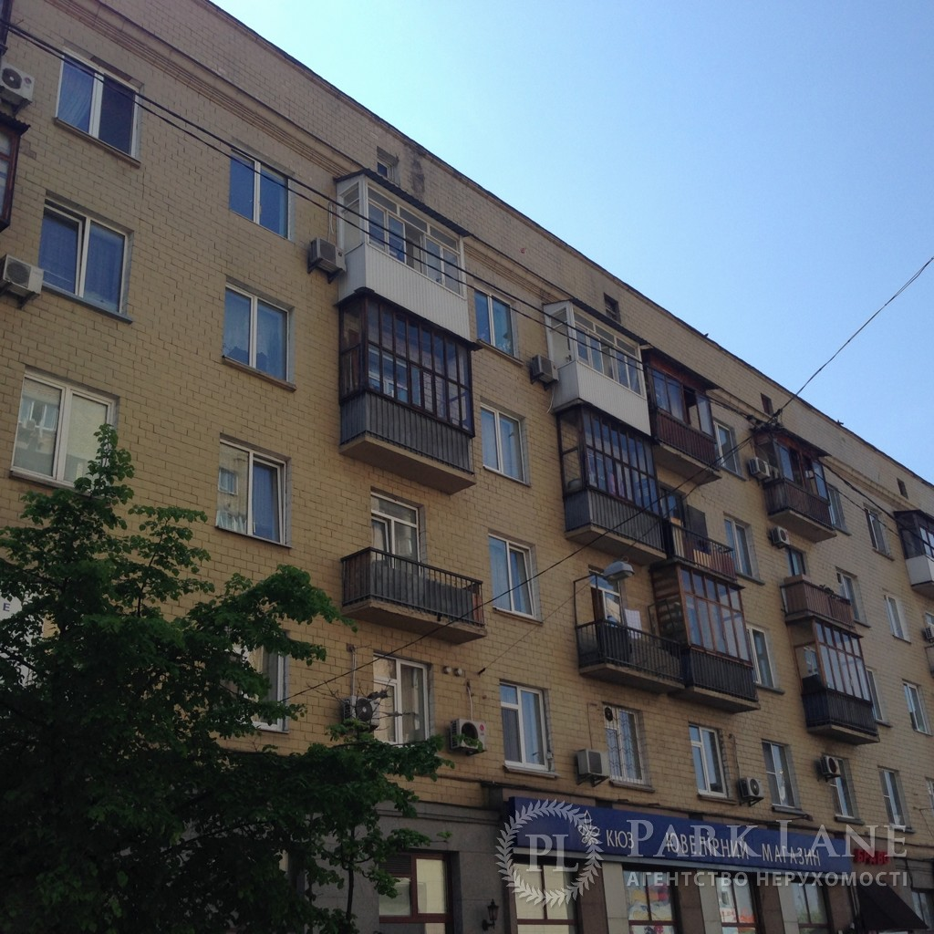 Офіс, вул. Гончара О., Київ, K-25535 - Фото 1