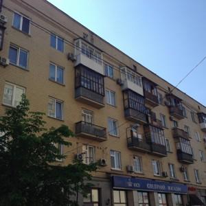 Коммерческая недвижимость, K-25535, Гончара Олеся, Шевченковский район