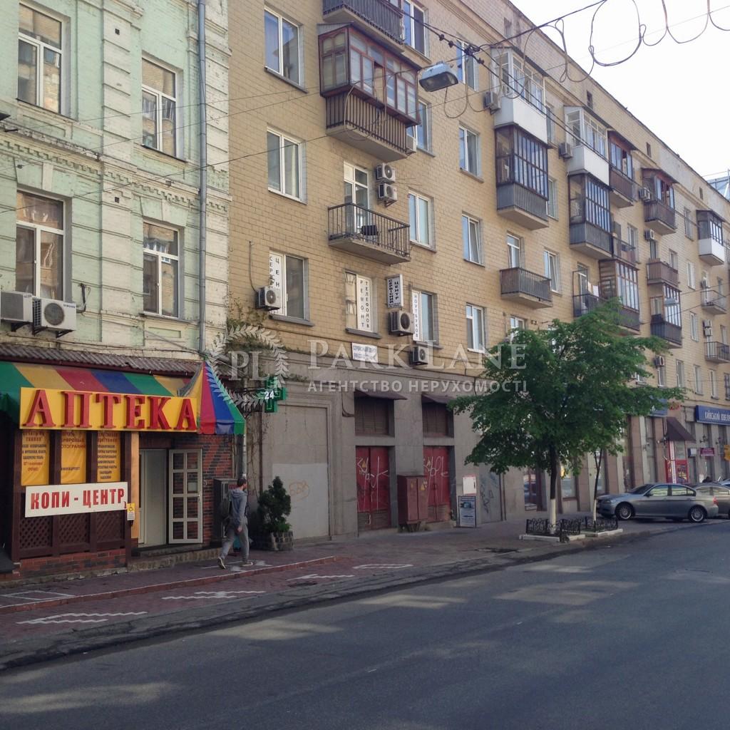Офіс, вул. Гончара О., Київ, K-25535 - Фото 4