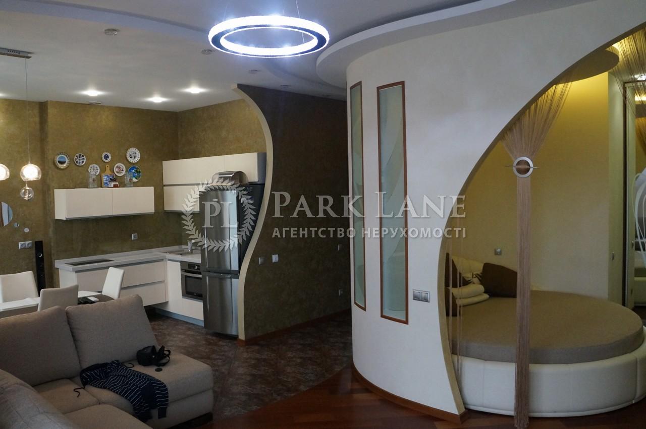 Квартира вул. Драгомирова, 3, Київ, Z-1589565 - Фото 3