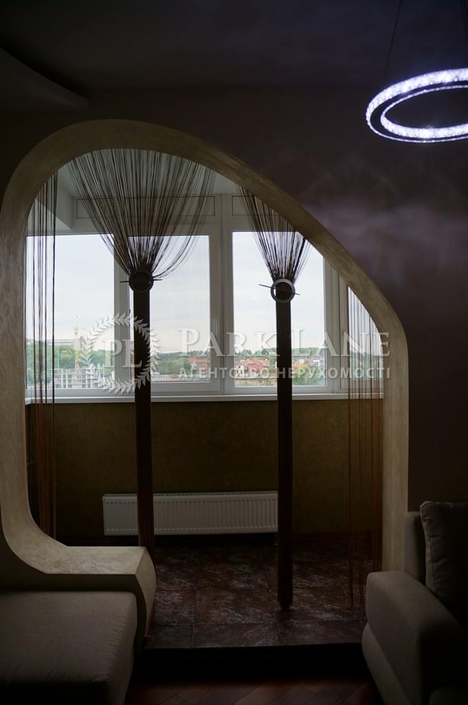 Квартира вул. Драгомирова, 3, Київ, Z-1589565 - Фото 13